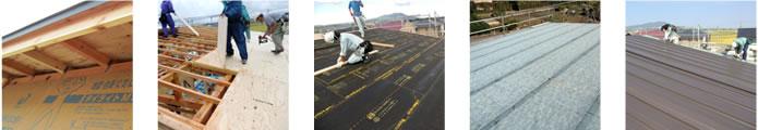 ひねり金物・野地板・シージングボード・ルーフィング(ゴムアスシート全面接着貼り)・屋根仕上材の施工